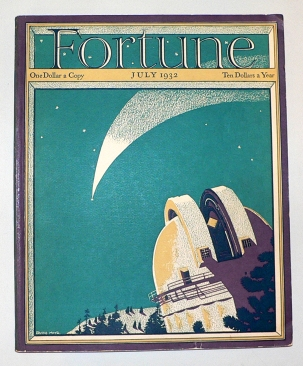 Fortune Ervine Metzl