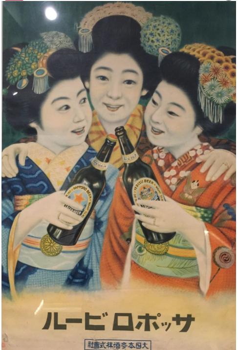 Saporro beer