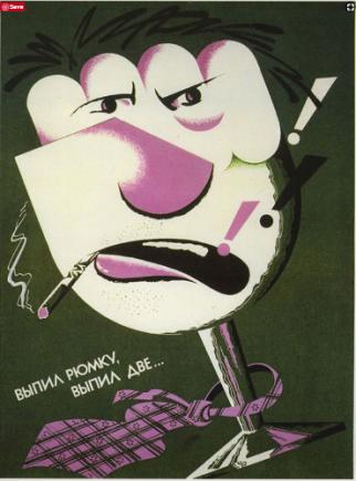 Soviet Alcohol