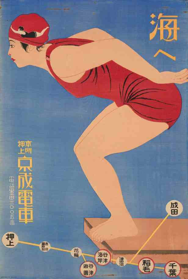 Japan 5