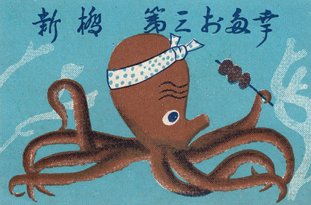 Japanese matchbox label 3